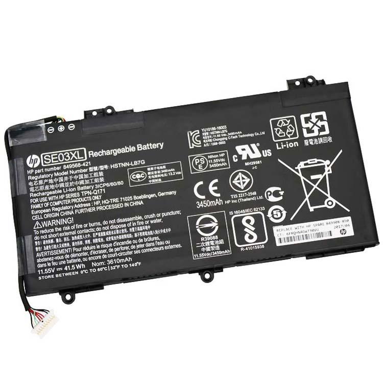 Marché Batterie : Batteries PC Portable HP - HP batterie pour ...