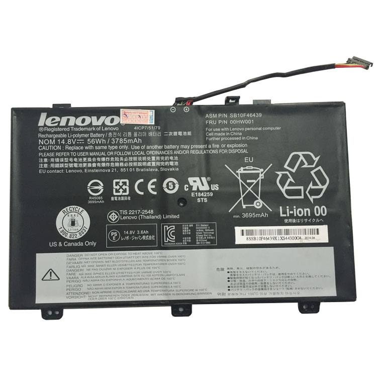 Lenovo ThinkPad S3 Y laptop battery