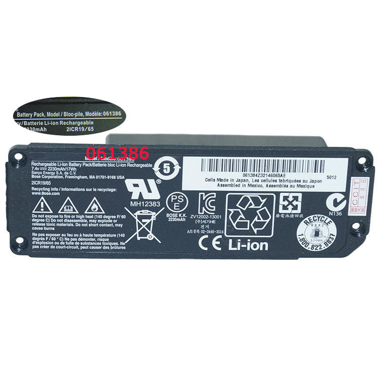 wholesale 061386 Laptop Battery
