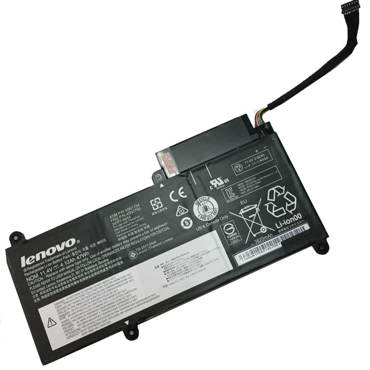 wholesale 45N1754 Laptop Battery