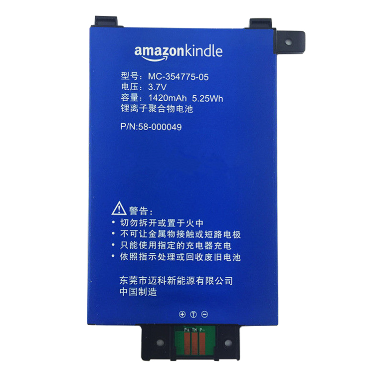 wholesale 58-000049 Laptop Battery