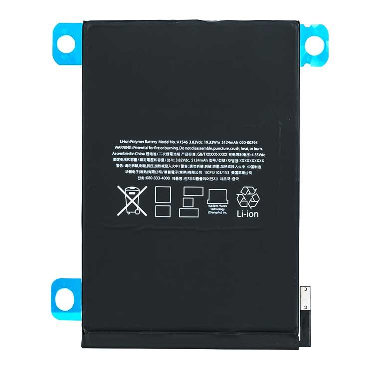 APPLE A1546 battery