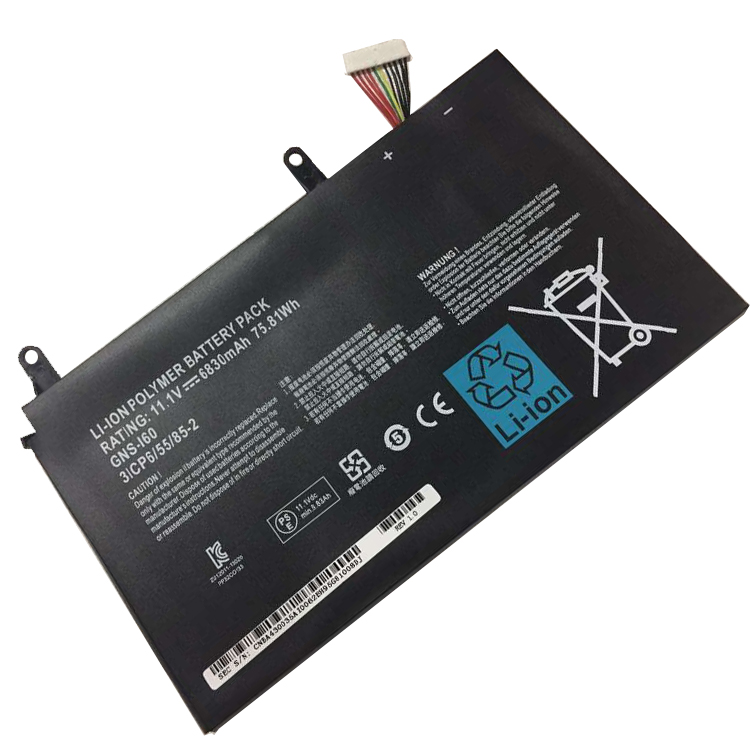 GNS-I60 battery