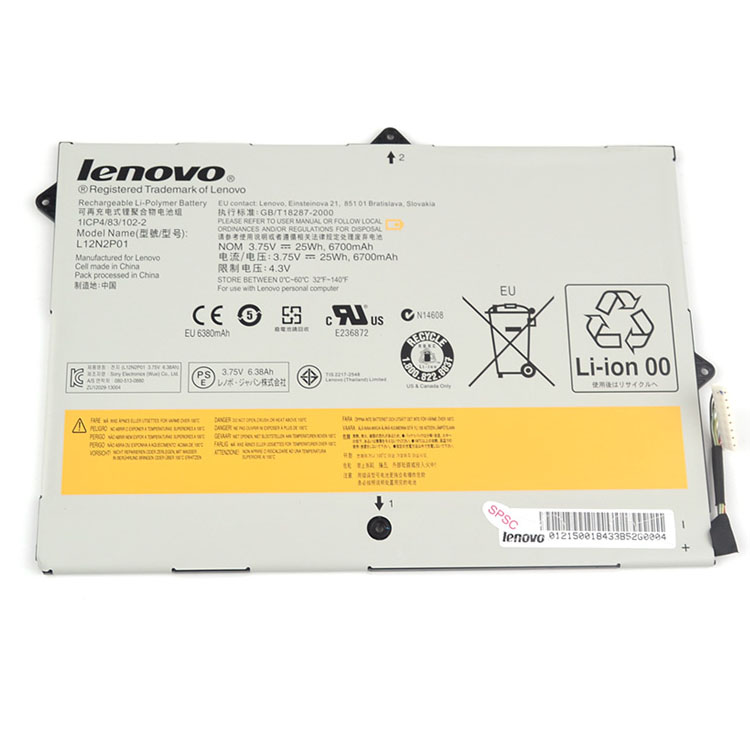 Lenovo MIIX2 10 Seri laptop battery