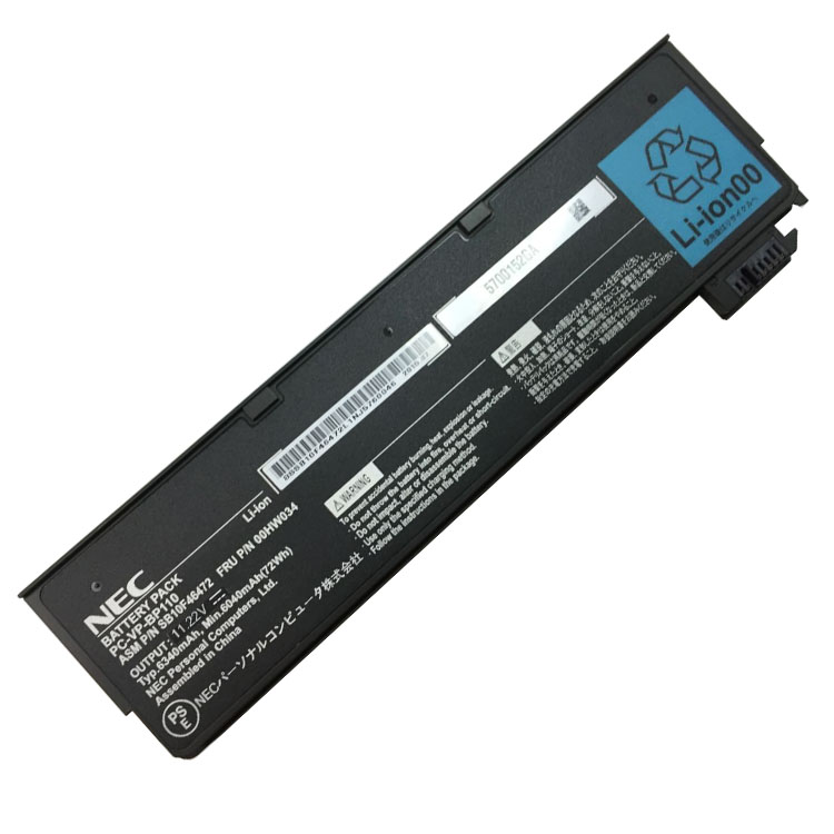NEC PC-VP-BP110 battery