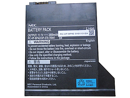 NEC OP-570-76941 battery
