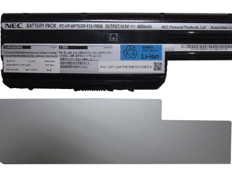 Nec PC-LL570GD battery