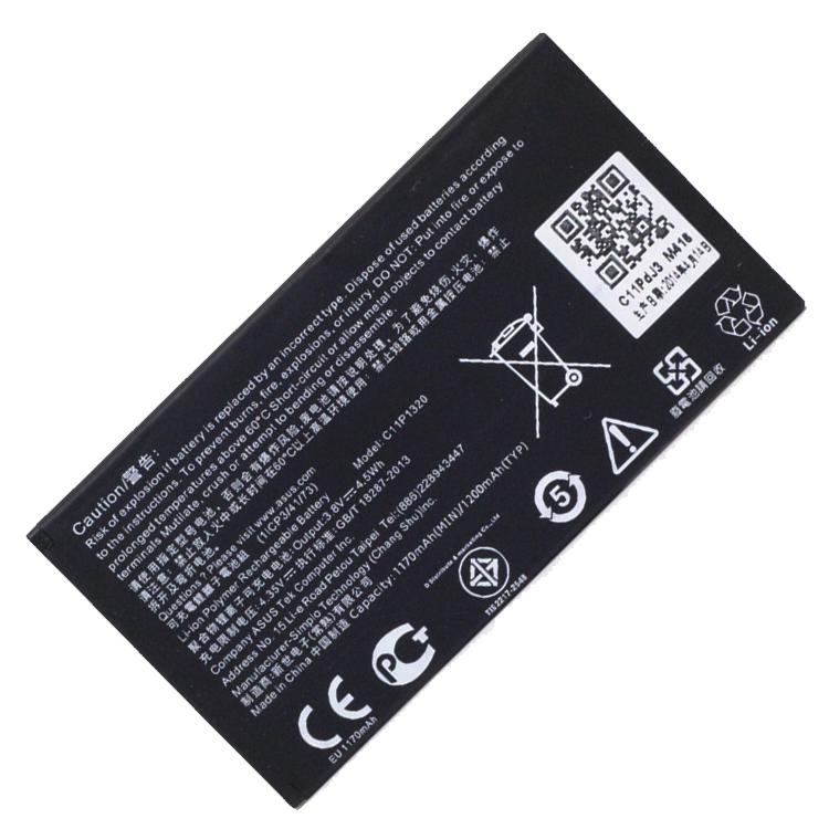 wholesale C11P1320 Battery