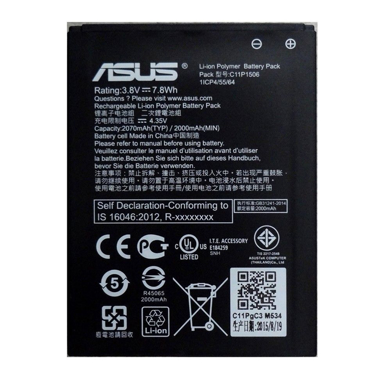 wholesale C11P1506 Battery