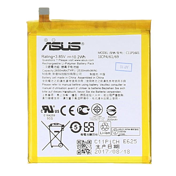 Asus discount batteries asus battery batteryadapter c11p1601 battery fandeluxe Gallery