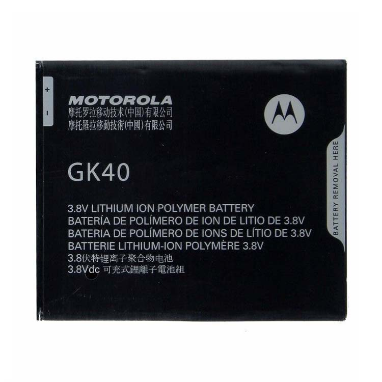 wholesale GK40 Battery