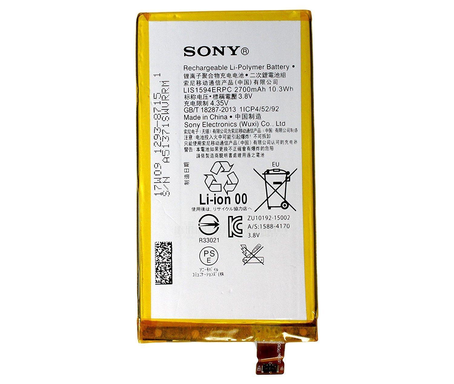 Sony : Discount batteries - Sony battery - BatteryAdapter.com.au